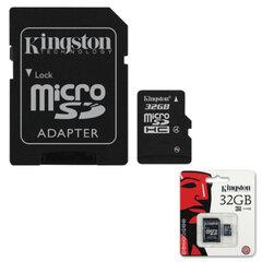 Карта памяти micro SDHC, 32 GB, KINGSTON, скорость передачи данных 4 Мб/сек. (class 4), с адаптером