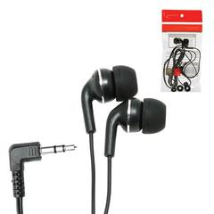 Наушники GEMBIRD MP3-EP15B, проводные, 1,5м, вкладыши, черные