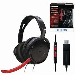 Наушники с микрофоном (гарнитура) PHILIPS SHG7980/10, проводные, 2 м, накладные, USB, черные
