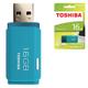 Флэш-диск 16 GB, TOSHIBA U202, USB 2.0, голубой