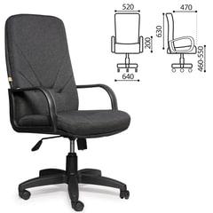 """Кресло офисное """"Менеджер"""", серое"""