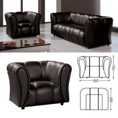 """Кресло """"Ригель"""", 705х980х860 мм, c подлокотниками, экокожа, черное"""