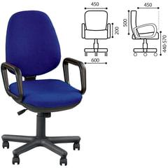 """Кресло оператора """"Comfort GTP"""", с подлокотниками, синее"""
