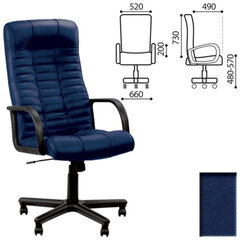 "Кресло офисное ""Atlant"", кожа, синее"