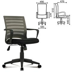 """Кресло оператора BRABIX """"Carbon MG-303"""", с подлокотниками, комбинированное черное/серое"""