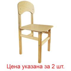 """Стулья детские """"Эко смарт"""", комплект 2 шт., рост 3 (130-145 см), фанера/дерево, лак"""