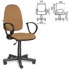 """Кресло оператора """"Jupiter GTP"""" с подлокотниками, светло-коричневое"""