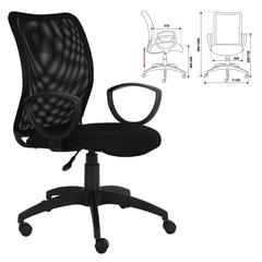 Кресло оператора CH-599AXSN с подлокотниками, черное