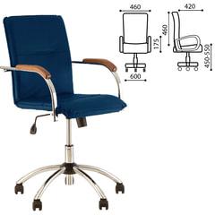 "Кресло оператора ""Samba GTP"", деревянные накладки, хром, кожзам, синий"