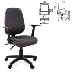 Кресло оператора СН 661 с подлокотниками, темно-серое