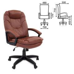 """Кресло офисное BRABIX """"Trend EX-568"""", экокожа, коричневое"""