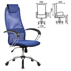 """Кресло офисное МЕТТА """"BK-8CH"""", ткань-сетка, хром, синее"""