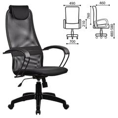 """Кресло офисное МЕТТА """"BP-8PL"""", ткань-сетка, черное"""