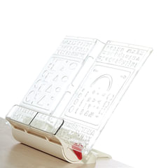 "Подставка для книг ДЭМИ ""Трафарет"", пластиковая, бежевая"