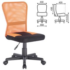 """Кресло BRABIX """"Smart MG-313"""", без подлокотников, комбинированное, черное/оранжевое"""