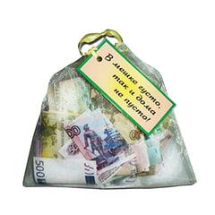 """Сувенир мешочек с деньгами """"В мешке густо, так и дома не пусто"""", прозрачный"""