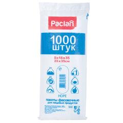 Пакеты фасовочные PACLAN, комплект 1000 шт., ПНД, 18+8х35 (26х35), 8 мкм, евроупаковка