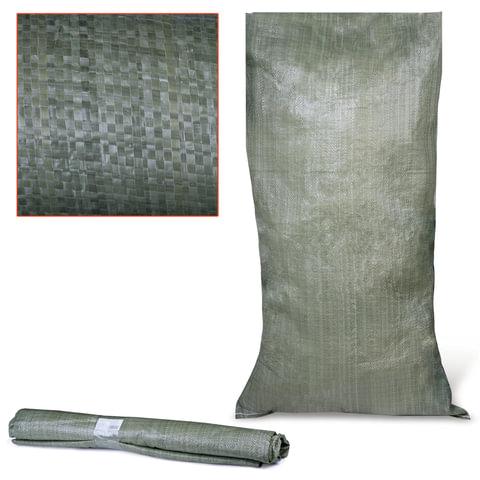 Мешки полипропиленовые до 50 кг, комплект 10 шт., 105х55 см, вес 52 г, вторичное сырье, зеленые