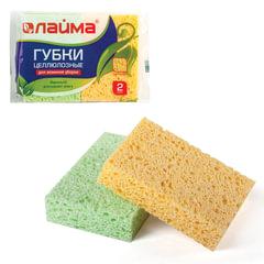 Губки бытовые ЛАЙМА, комплект 2 шт., целлюлозные (губчатые), для посуды и уборки, 2х9,5х6,5 см