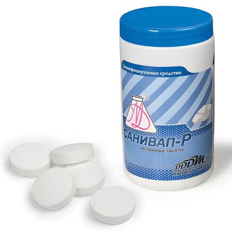 Средство дезинфицирующее 1 кг, САНИВАП-Р, таблетки 300 штук