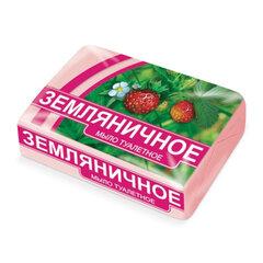 """Мыло туалетное 200 г, """"Земляничное"""" (Нэфис Косметикс)"""