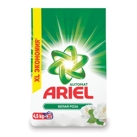 """Стиральный порошок-автомат 4,5 кг, ARIEL (Ариэль) """"Белая роза"""""""