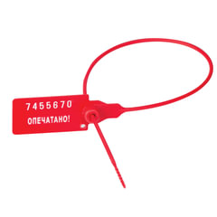 Пломбы пластиковые номерные, самофиксирующиеся, длина рабочей части 320 мм, красные, комплект 50 шт.
