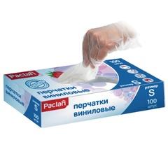 Перчатки виниловые, 50 пар (100 штук), без х/б напыления, размер S (малый), PACLAN