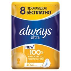 """Прокладки женские гигиенические ALWAYS (Олвейс) """"Ultra Light"""", 40 шт., ароматизированные"""