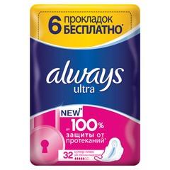 """Прокладки женские гигиенические ALWAYS (Олвейз) """"Ultra Super Plus"""", 32 шт., ароматизированные"""