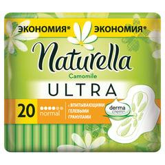 """Прокладки женские гигиенические NATURELLA (Натурелла) """"Ultra Camomile Normal"""", 20 шт."""
