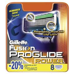 """Сменные кассеты для бритья GILLETTE (Жиллет) """"Fusion ProGlide Power"""", 8 шт., для мужчин"""