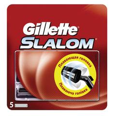 """Сменные кассеты для бритья GILLETTE (Жиллет) """"Slalom"""", 5 шт., для мужчин"""