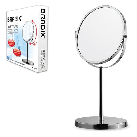 Зеркало настольное, круглое, диаметр 17 см, BRABIX