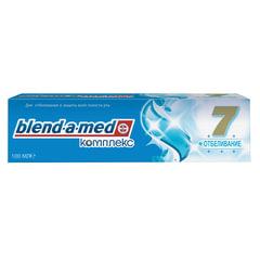 """Зубная паста, 100 мл, BLEND-A-MED (Бленд-а-Мед) Complete 7 """"Отбеливание"""""""