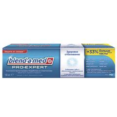 """Зубная паста, 100 мл, BLEND-A-MED (Бленд-а-Мед) Pro-Expert """"Здоровое отбеливание"""""""