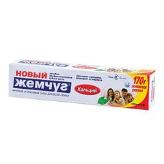 """Зубная паста 125 мл, НОВЫЙ ЖЕМЧУГ """"Кальций"""", комплексная защита от кариеса"""
