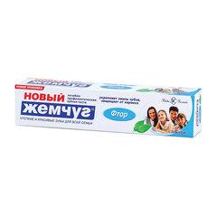 """Зубная паста 50 мл, НОВЫЙ ЖЕМЧУГ """"Фтор"""", комплексная защита от кариеса"""
