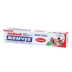"""Зубная паста 75 мл, НОВЫЙ ЖЕМЧУГ """"Кальций"""", комплексная защита от кариеса"""