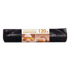 Мешки для мусора 120 л, комплект 10 шт., рулон, ПВД, 70х108 см, 80 мкм, ОСОБО ПРОЧНЫЕ, черные, КБ