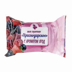 """Мыло туалетное 90 г, Краснодарское, (Меридиан), """"Ягодное"""""""