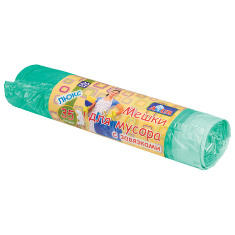 Мешки для мусора 35 л, комплект 20 шт., рулон, ПНД, с завязками, 50х56 см, 13 мкм, YORK AZUR, зеленые
