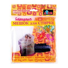 "Мешок для стирки с завязками, 40х50 см, ""Стандарт"", YORK AZUR"