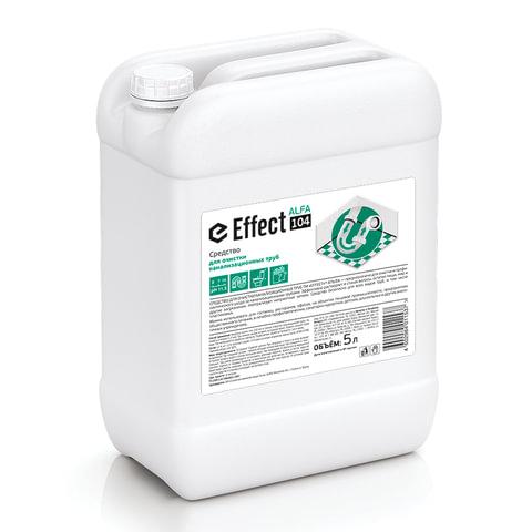 """Средство для прочистки канализационных труб 5 кг, EFFECT Prof """"Альфа"""""""
