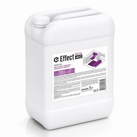 """Средство для чистки ковровых покрытий и обивки 5 кг, EFFECT """"Дельта"""""""