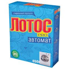 Стиральный порошок-автомат 450 г, ЛОТОС PRO