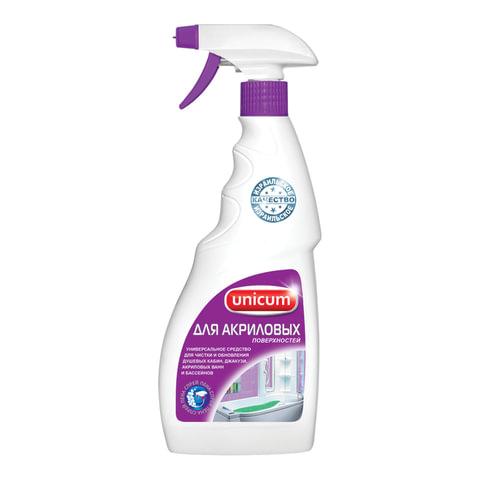 Средство для чистки ванн и душевых акриловых 500 мл, UNICUM (Уникум), спрей