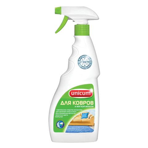 Средство для чистки ковров и мягкой мебели 500 мл, UNICUM (Уникум), спрей