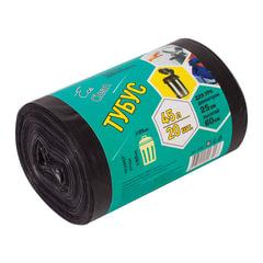 """Мешки для мусора 45 л, комплект 20 шт., ПВД, 42х90 см, 25 мкм, для урн d - 24 см, h - 66 см, черные, КБ """"Tubus"""""""