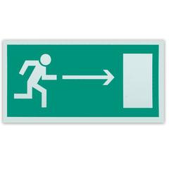 "Знак эвакуационный ""Направление к эвакуационному выходу направо"", 300х150 мм, самоклейка"
